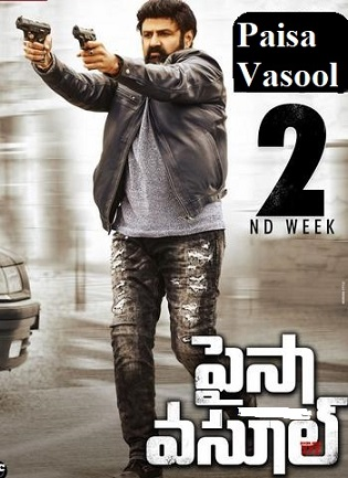 Paisa Vasool 2017 Hindi 1GB Dual Audio UNCUT HDRip 720p