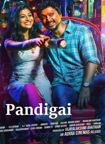 Pandigai 2017 Hindi HDRip Dual Audio UNCUT 720p ESub