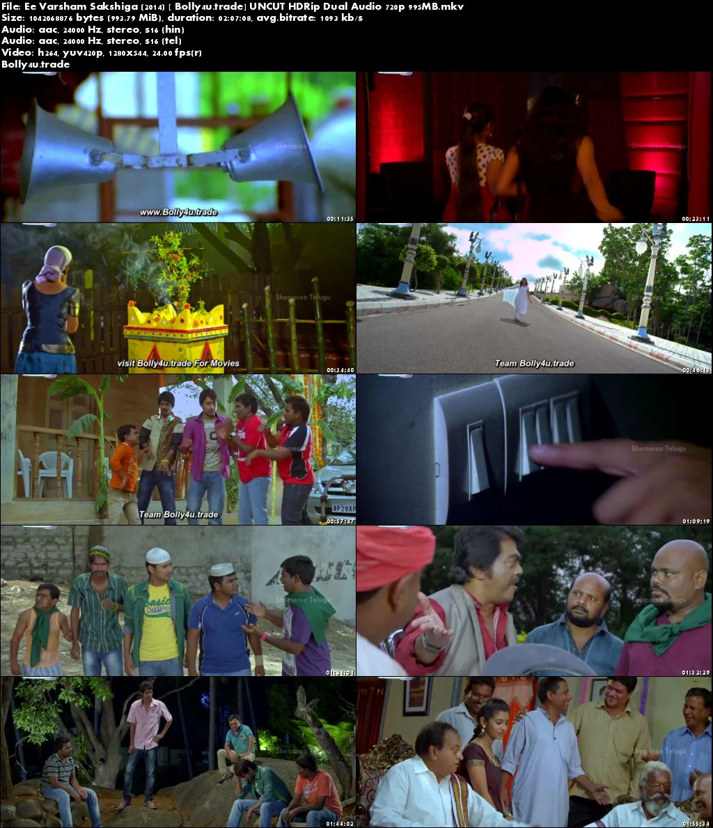 Ee Varsham Sakshiga 2014 HDRip 950MB UNCUT Hindi Dual Audio 720p Download