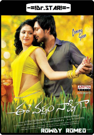 Ee Varsham Sakshiga 2014 HDRip 950MB UNCUT Hindi Dual Audio 720p Watch Online Full Movie Download bolly4u