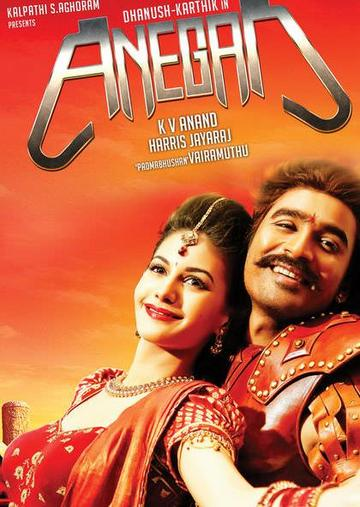 Anegan 2015 Hindi 450MB Dual Audio HDRip 480p UNCUT