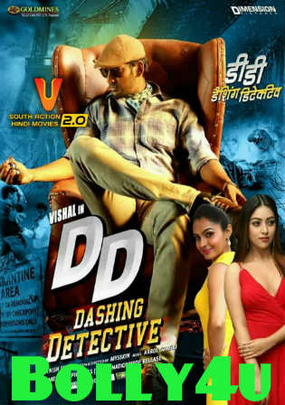 Dashing Detective 2018 HDRip 400MB Full Hindi Dubbed Movie Download 480p Watch Online Free Worldfree4u 9xmovies