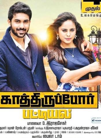 Kathiruppor Pattiyal 2018 Hindi HDRip Dual Audio Tamil 720p
