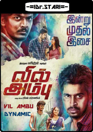 Vil Ambu 2016 HDRip 1Gb UNCUT Hindi Dubbed Dual Audio 720p Watch Online Full Movie Download bolly4u