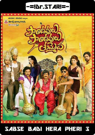 Paandavulu Paandavulu Thummeda 2014 HDRip 450MB UNCUT Hindi Dual Audio 480p Watch Online Full Movie Download bolly4u
