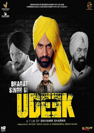 Bhagat Singh Di Udeek 2018 HDRip 300Mb Full Punjabi Movie Download 480p Watch Online Free bolly4u