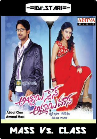 Abbai Class Ammayi Mass 2013 HDRip 450MB UNCUT Hindi Dual Audio 480p Watch Online Full Movie Download bolly4u