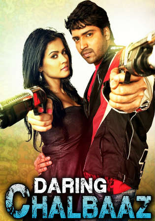Daring Chalbaaz 2018 HDRip 950Mb Full Hindi Dubbed Movie Download 720p Watch online Free bolly4u