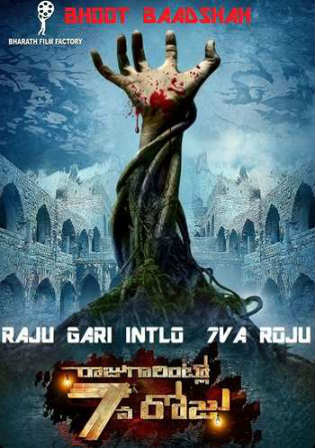 Raju Gari Intlo 7va Roju 2016 HDRip 350MB UNCUT Hindi Dual Audio 480p Watch Online Full Movie Download bolly4u
