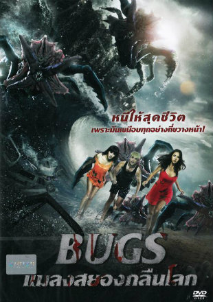 Bugs 2014 WEBRip 600MB Full Hindi Dual Audio Movie Download 720p Watch Online Free bolly4u