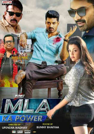 MLA Ka Power 2018 DTHRip 750MB Full Hindi Dubbed Movie Download 720p Watch Online Free bolly4u
