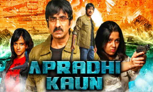 Apradhi Kaun 2018 HDRip 750Mb Full Hindi Dubbed Movie Download 720p Watch Online Free bolly4u