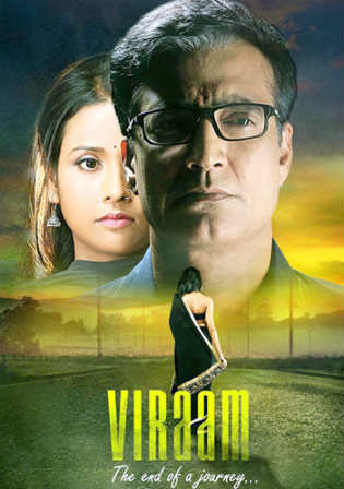 Viraam 2017 HDRip 350Mb Full Hindi Movie Download 480p ESub Watch Online Free Worldfree4u 9xmovies