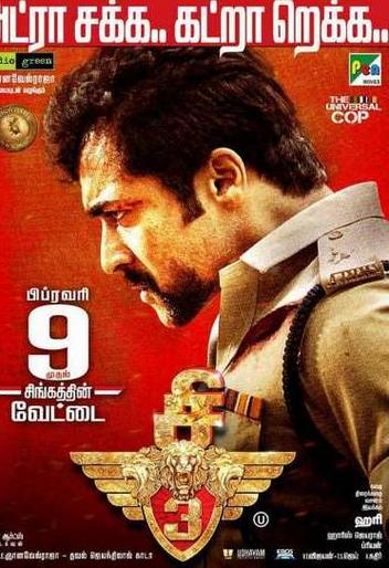 Watch Online Singam 3 2017 Movie ORG Hindi Dubbed HDRip Download 720p Full Movie Download 9xmovies