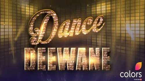Dance Deewane HDTV 480p 200MB 05 August 2018