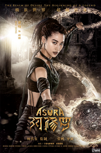 Asura 2018 Movie WEBDL 777MB English 720p Download