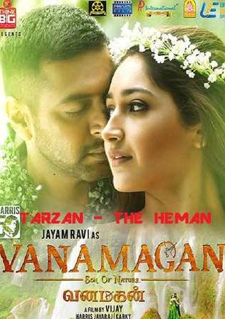 Vanamagan 2017 Movie HDRip Hindi UnCuT Dual Audio Tamil 720p ESubs