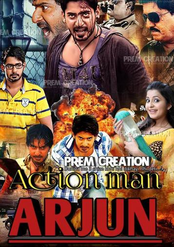 Action Man Arjun 2018 Movie HDRip Hindi Dubbed Dwonload 900MB 720p