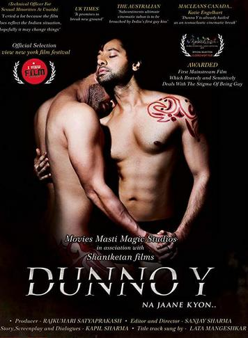 Dunno Y Na Jaane Kyun 2010 HDRip Download Hindi Movie 1GB 720p