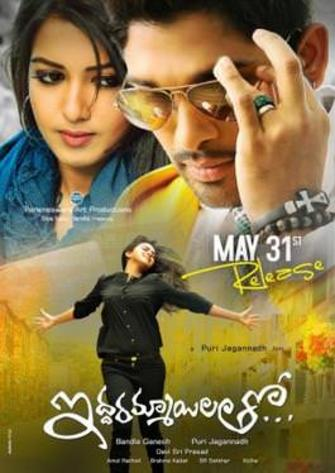 Iddarammayilatho 2013 BluRay Hindi 450MB Dual Audio Telugu UnCuT 480p