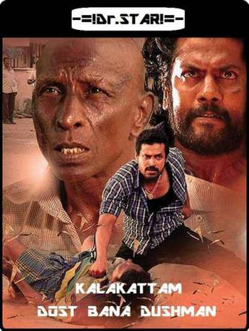 Kalakattam 2016 Movie 350MB Hindi UnCuT Dual Audio HDRip 480p