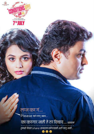 Conditions Apply Ati Lagu 2017 HDRip 350MB Marathi 480p ESub Watch Online Full Movie Download bolly4u