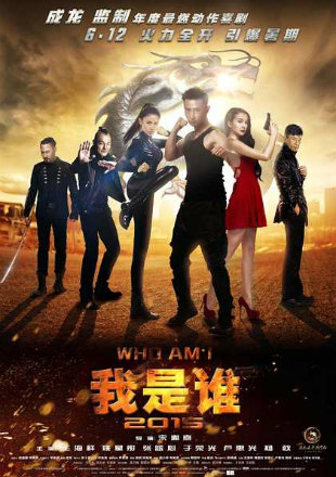 Who Am I 2015 Movie 300MB Hindi HDRip Dual Audio Download 480p