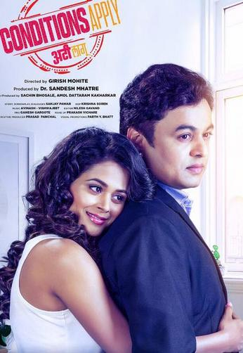 Conditions Apply Ati Lagu 2017 Movie 999MB HDRip Marathi 720p ESub