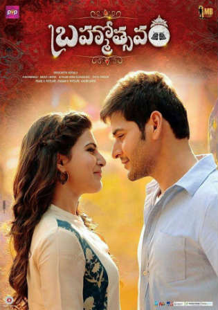 Brahmotsavam 2016 HDRip 450MB UNCUT Hindi Dual Audio 480p Watch Online Full Movie Download bolly4u