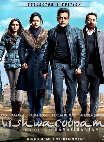 Vishwaroopam 2013 Movie UnCuT Hindi BluRay Dual Audio 720p
