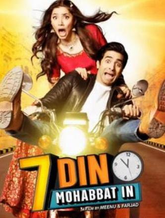 7 Din Mohabbat In 2018 Movie TvRip Download 900MB 720p