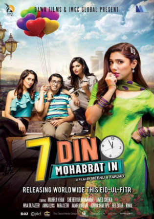 7 Din Mohabbat in 2018 HDTV 900Mb Full Urdu Movie Download 720p
