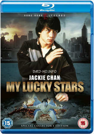 My Lucky Stars 1985 BluRay 300MB UNCUT Hindi Dual Audio 480p Watch Online Full Movie Download bolly4u