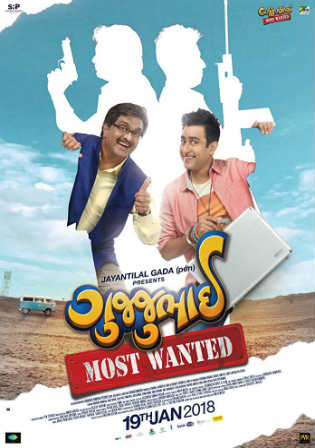 Gujjubhai Most Wanted 2018 HDRip 400MB Gujarati 480p Watch Online Full Movie Download bolly4u