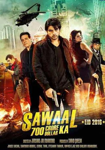 Sawal 700 Crore Dollar Ka 2016 Movie Download 320MB TvRip 480p