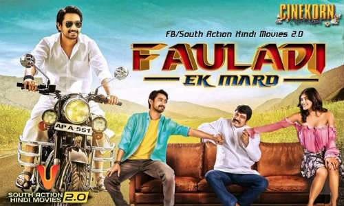 Fauladi Ek Mard 2018 HDRip 350MB Full Hindi Dubbed Movie Download 480p Watch Online Free Worldfree4u 9xmovies