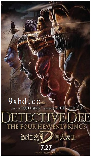 Detective Dee The Four Heavenly Kings 2018 Chinese 2018 WEBDL 800MB 720p Esubs
