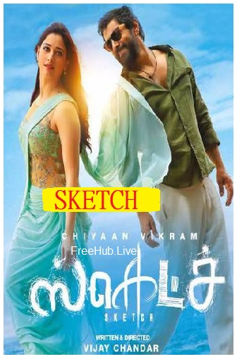 Sketch 2018 Movie UNCUT Hindi HDRip Dual Audio 400MB ESubs