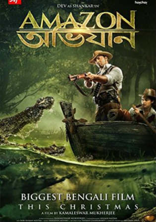 Amazon Obhijaan 2017 WEBRip 1GB UNCUT Hindi Dual Audio 720p