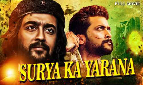 Suriya Ka Yaarana 2018 HDRip 450Mb Full Hindi Dubbed Movie Download 480p