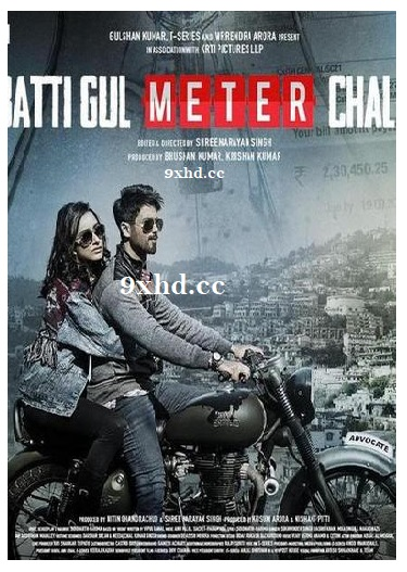 Batti Gul Meter Chalu 2018 Full Hindi Movie preDVDRip Download 400MB