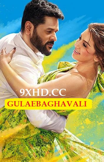 Gulaebaghavali 2018 HDRip Hindi 350MB Dual Audio Tamil UNCUT 480p