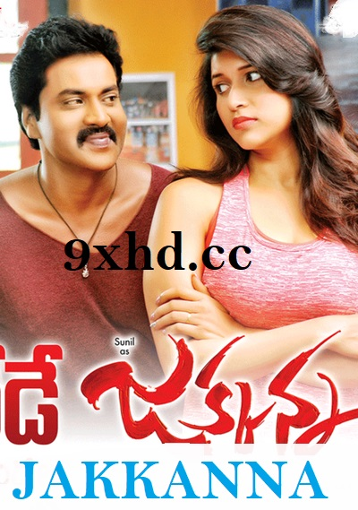 Jakkanna 2018 Download Hindi 400MB Dual Audio Telugu 480p