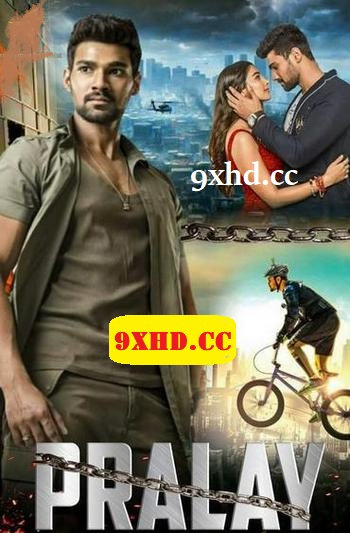 Pralay The Destroyer 2018 Download HDTV Telugu Dubbed 720p