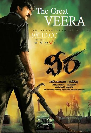The Great Veera 2013 Hindi 750MB Dual Audio UNCUT Telugu 720p ESub