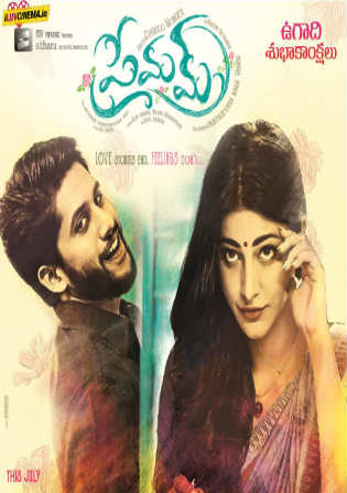 Premam 2016 HDRip 950MB UNCUT Hindi Dual Audio 720p