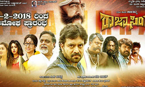 Rajasimha 2018 HDRip 300MB Full Hindi Dubbed Movie Download 480p Watch Online Free bolly4u