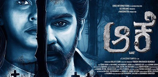 Aake 2018 HDRip 300Mb Full Hindi Dubbed Movie Download 480p Watch Online Free bolly4u