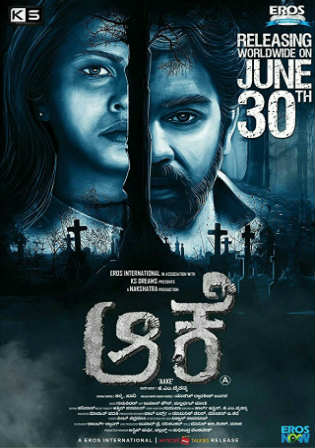 Aake 2017 HDRip 999MB UNCUT Hindi Dual Audio 720p