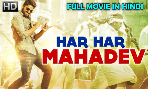 Har Har Mahadev 2018 HDRip 850Mb Full Hindi Dubbed Movie Download 720p Watch Online Free Bolly4u